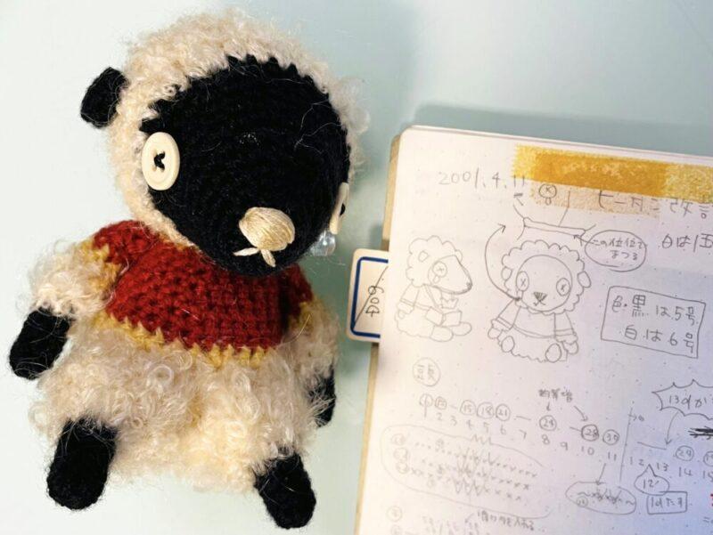 sheep amigurumi image